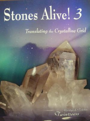 Stones Alive! 3: Trans Crys GR